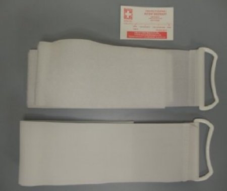 Protection Products 9018-2P