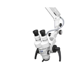 BR Surgical BR900-7600