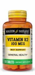 Mason Vitamins 31184517681