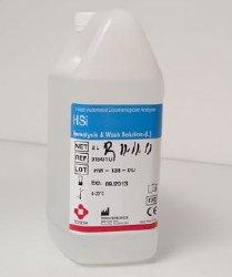 Tosoh Bioscience 018431US