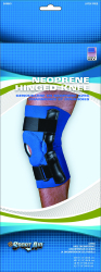 Sport-Aid™ Hinged Knee Support
