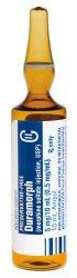 West Ward Pharmaceutical 00641602010