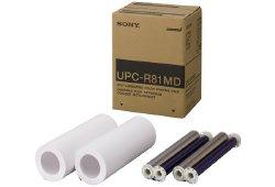 Lynn Medical UPCR81MD
