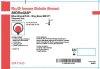 Kedrion Biopharma 00562780601